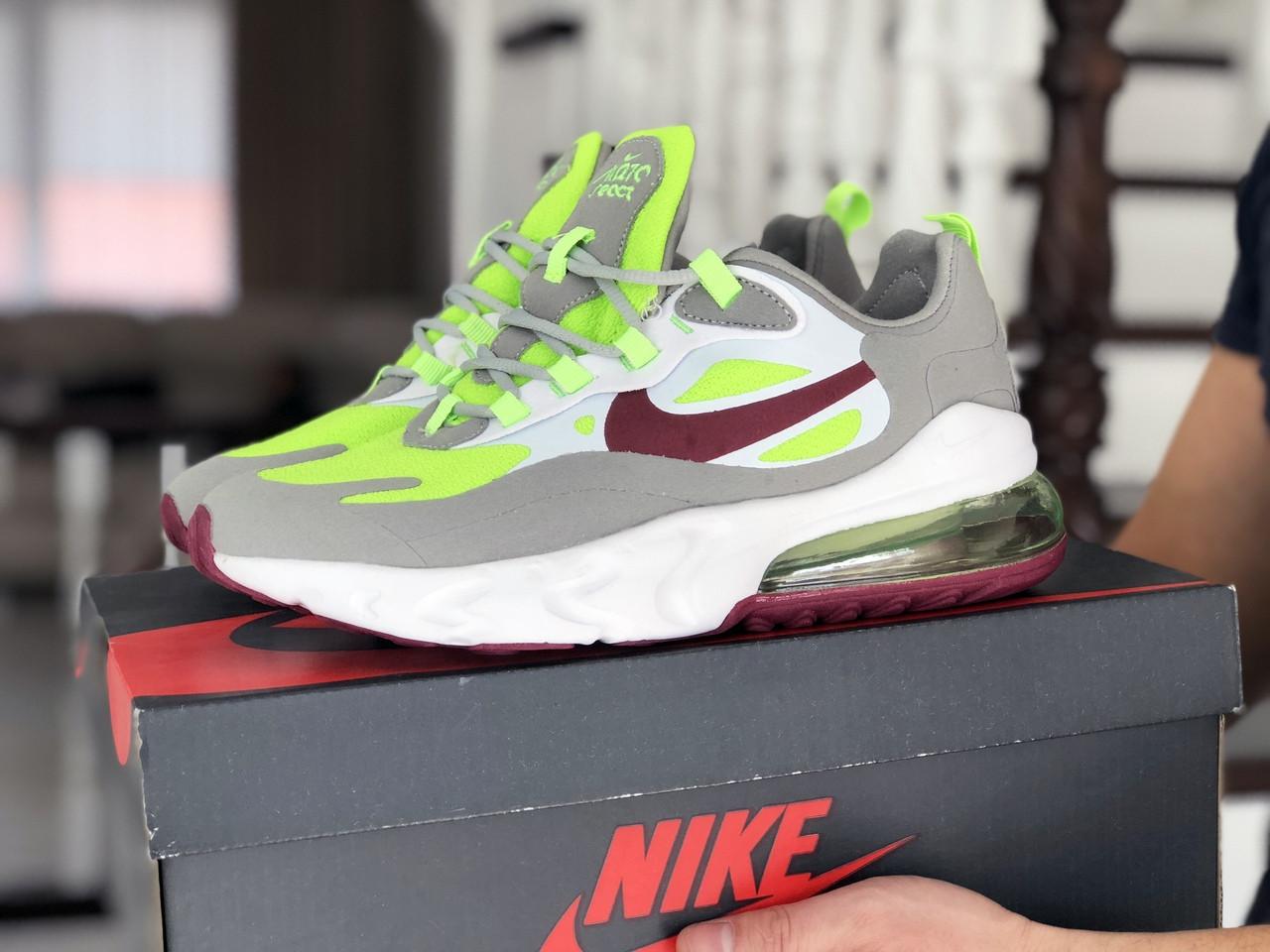 Модные кроссовки Nike Air Max 270 React,серые с салатовым