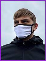 Маска защитная унисекс тканевая белая