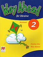 Рабочая тетрадь  Way Ahead for Ukraine 2 Workbook