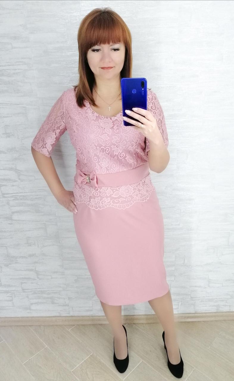 Платье  с  гипюром большого размера пудра
