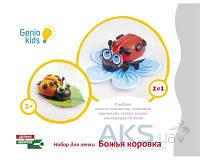 Игра Genio Kids Набор для лепки Божья коровка (TA1071-1)