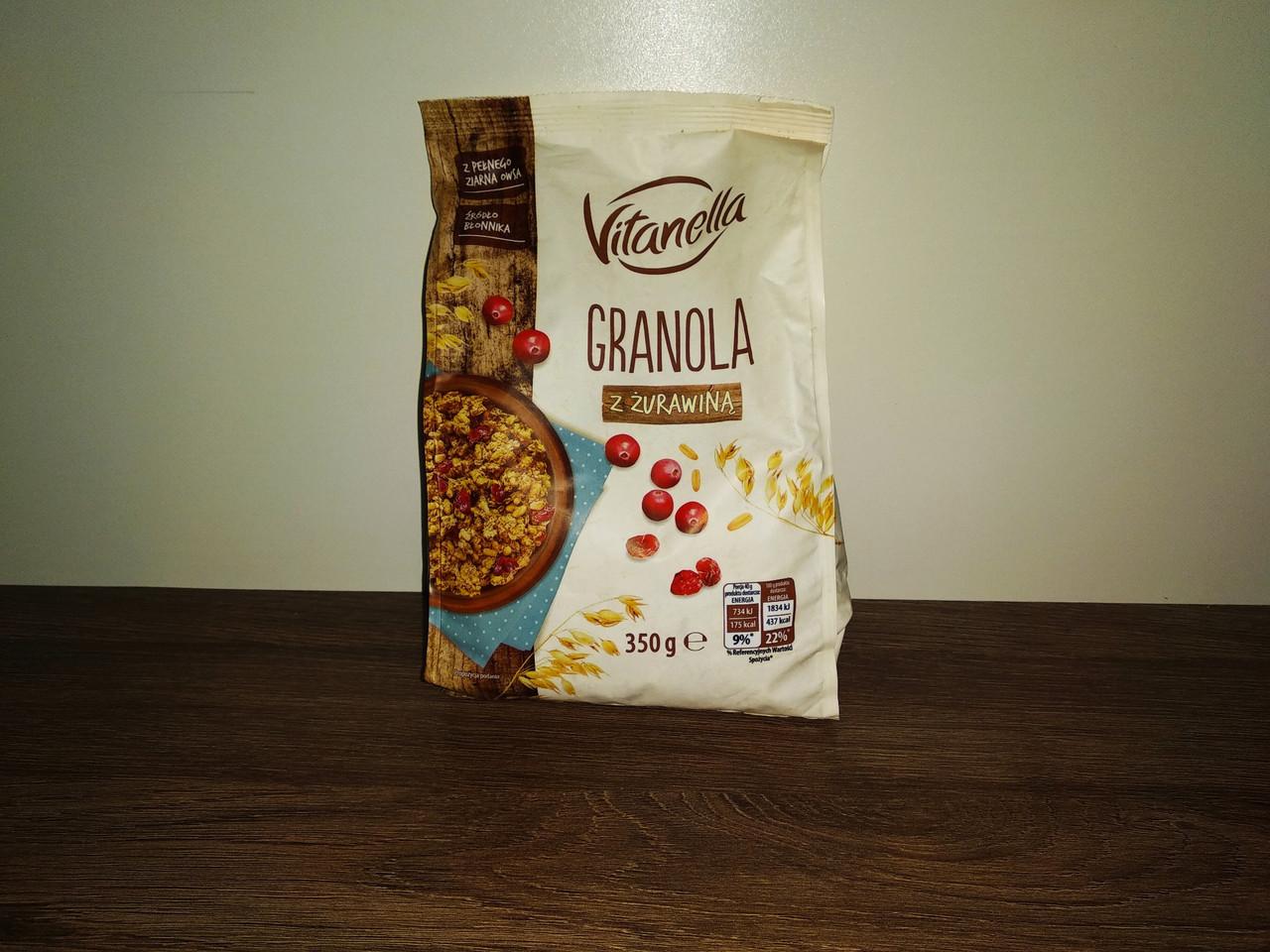 Granola Vitanella сухий сніданок (з журавлиною) 350 гр.