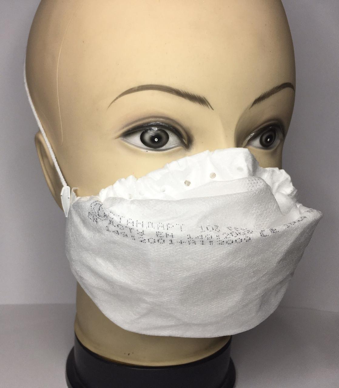 Многоразовая маска защитная FFP2 для лица