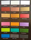 Фарба акрилова ефект металік Рожевий ТМ AURUM 100 мл, фото 2