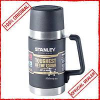Термос для еды Stanley Master 0,7л 6939236338097