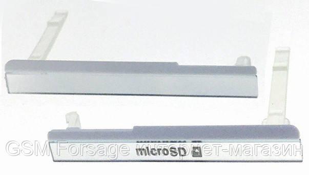 Заглушка для корпуса (набор) Sony Xperia C3 D2502 White