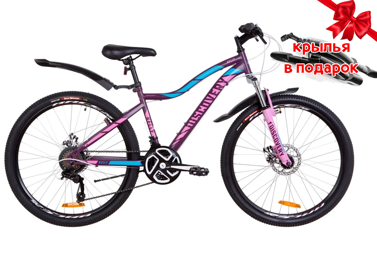 "Горный велосипед 26"" Discovery Kelly DD 2019"