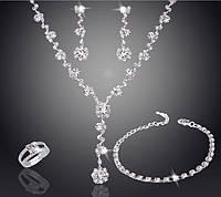 Набор украшений ожерелье, браслет, серьги и кольцо код 800