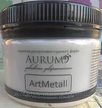 Фарба акрилова ефект металік Хамелеон ТМ AURUM 100 мл