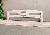 """Бортик защитный для кровати от производителя """"Джекпот"""" (цвет на выбор) 110 см. Белый"""