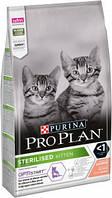 Purina Pro Plan с лососем для стерилизованных котят 1,5 кг