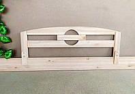 """Бортик защитный для кровати от производителя """"Джекпот"""" (цвет на выбор) 110 см. Слоновая кость"""