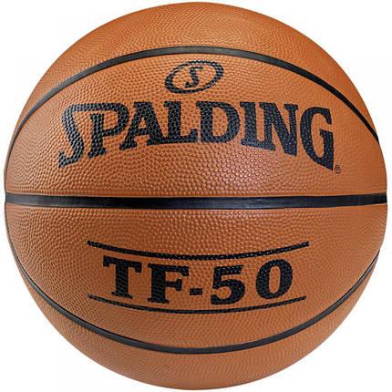 Мяч баскетбольный Spalding TF-50 Size 7, фото 2