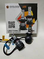 Светодиодные LED лампы H7 CYCLON LED-CREE 12-24V 30W 5000Lm/5000K Автомобильные лампы автолампы для автомобилей