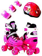 Раздвижные Ролики-квады + защита + шлем Scale Sport.размер 34-38