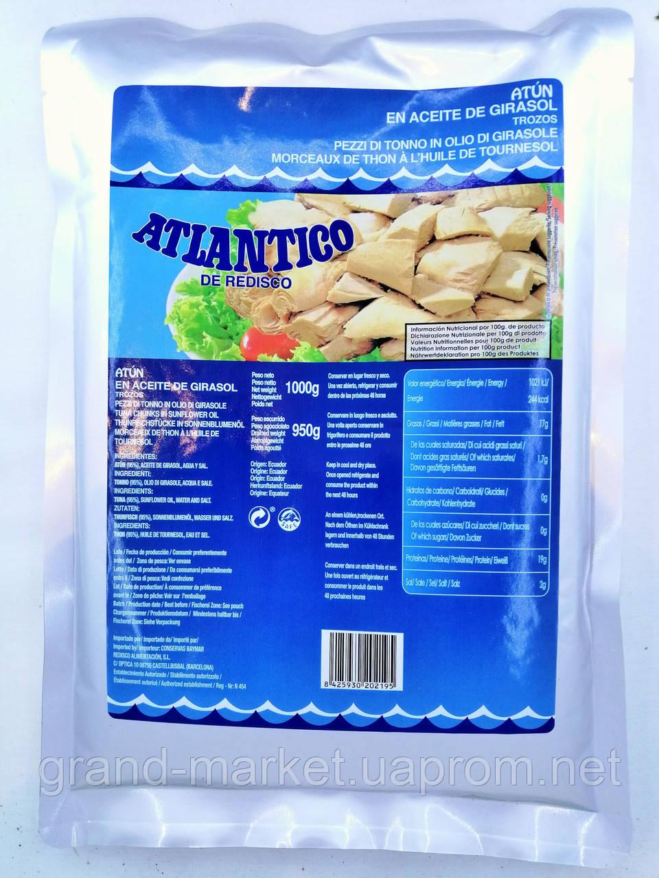 Тунець у фользі Atlantico в соняшниковій олії 1 кг