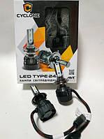 Светодиодные LED лампы H7 CYCLON LED-CREE 12-24V 30W 5600Lm/5000K Автомобильные лампы автолампы для автомобилей