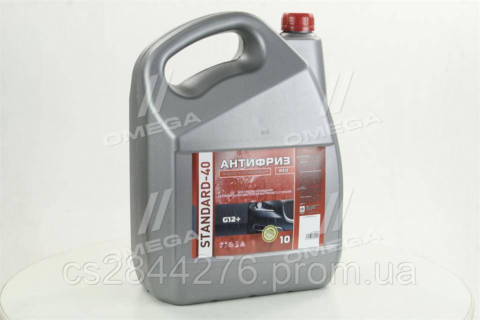 Антифриз G12+ STANDART-40 LONG LIFE Красный (9 кг.) 48021034705