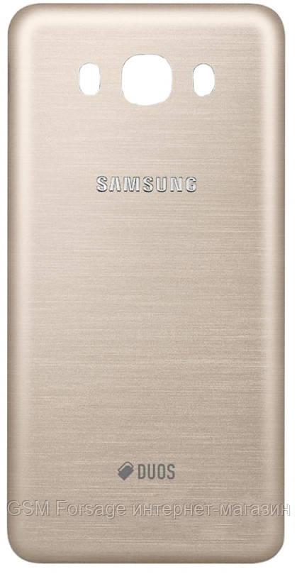 Задняя часть корпуса Samsung Galaxy J7 2016 SM-J710F Gold