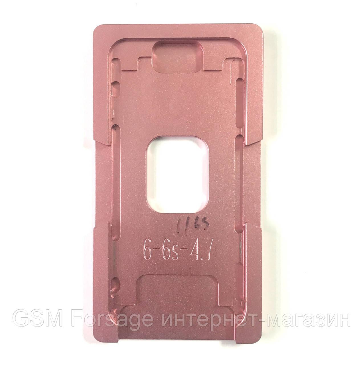 Фиксатор дисплейного модуля при склейке c стеклом + рамкой iPhone 6 / 6S
