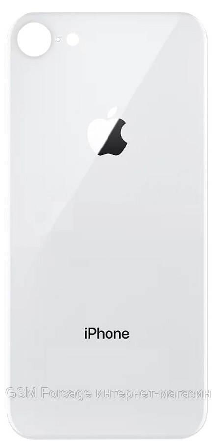 """Крышка задняя iPhone 8 (4.7"""") White"""