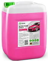 Grass Active Foam Effect (150-300 г/л) Активная пена для мойки авто, 23 кг (800022)