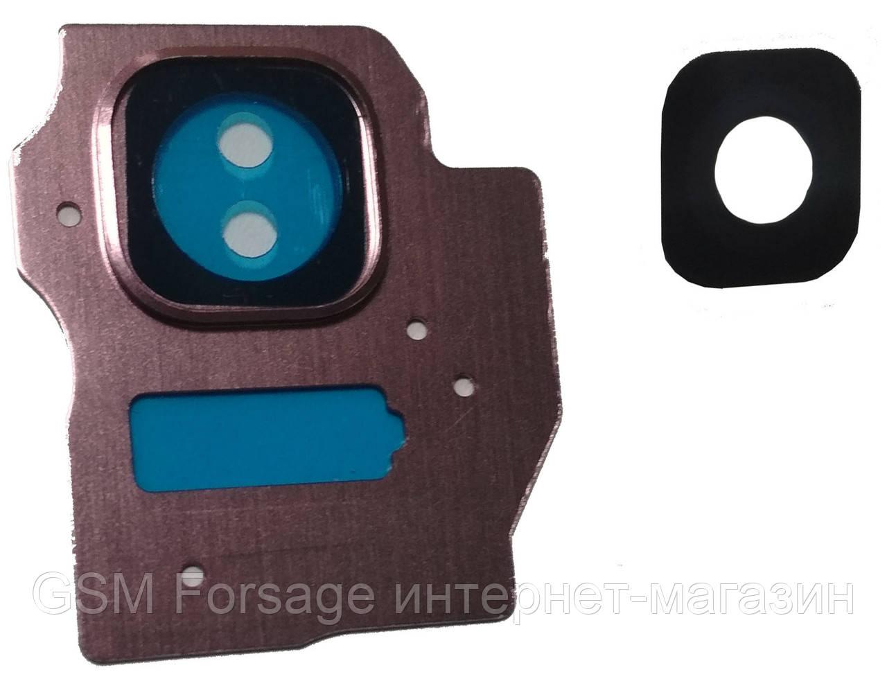 Стекло камеры Samsung Galaxy S8 Plus G955 Rose