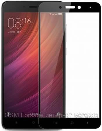 Защитное стекло (броня) для Xiaomi Redmi 5A 3D Black