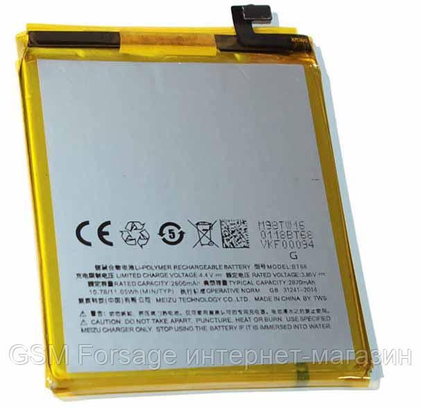 Аккумулятор Meizu M3 Mini (BT68) High Copy