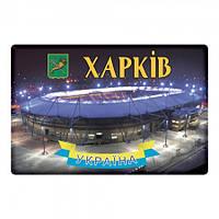 Магнит Харьков Стадион Металлист