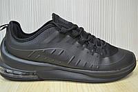 Кроссовки Nike 98, фото 1
