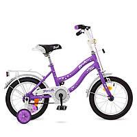 Велосипед детский двухколесный 14 дюйм, сталь, звонок  Возраст 2-5 лет