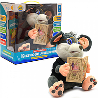 Мягкая игрушка «Країна іграшок» Мышонок-сказочник, 30 см, 5 сказок, укр. яз. (PL-7067B)