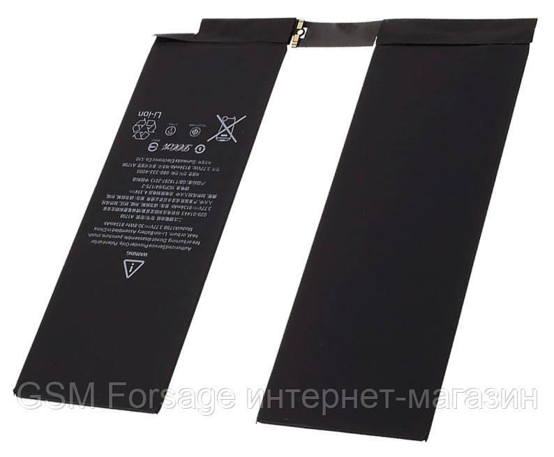 "Аккумулятор iPad Pro (10.5"") (A1701 / A1709 / A1852)"