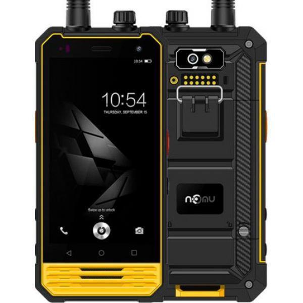 NOMU T18 yellow РАЦИЯ (white box)