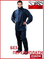 Дождевик ПВХ куртка и штани Польша