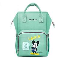 Рюкзак для мамы SLINGOPARK Laughing Mickey