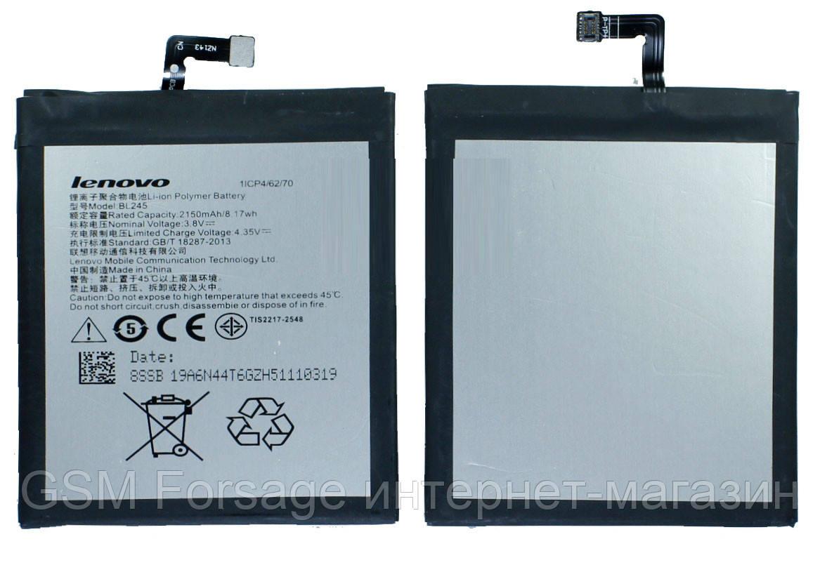 Аккумулятор Lenovo S60 BL245 (2150 mAh)