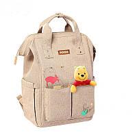 Рюкзак для мамы SLINGOPARK Winnie Beige