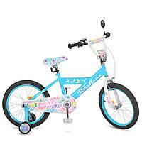 Велосипед детский 2-х колесный, звонок, доп.колеса, 18 дюймов от 6 лет