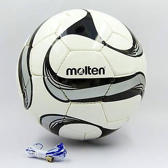 Мяч футбольный №5 PU Molten (5 сл., сшит вручную) Белый-черный PZ-F5F1700-W_1