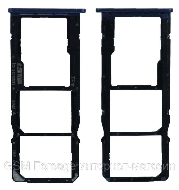 Сим держатель Huawei Honor 7C Black