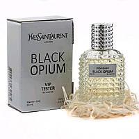 Тестер VIP YSL Black Opium 60 мл женский