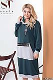 Платье трикотажное спортивное с капюшоном, 2 расцветки р-р 50-52,54-56,58-60 Код 571Е, фото 2