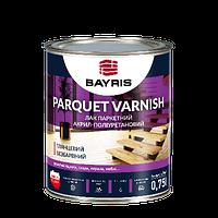 Лак паркетный PARQUET VARNISH BAYRIS (глянцевый) 0,75 л