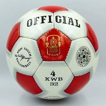 Мяч футбольный №4 PU ламин. OFFICIAL (№4, 5 сл., сшит вручную) Красный PZ-FB-0170_1