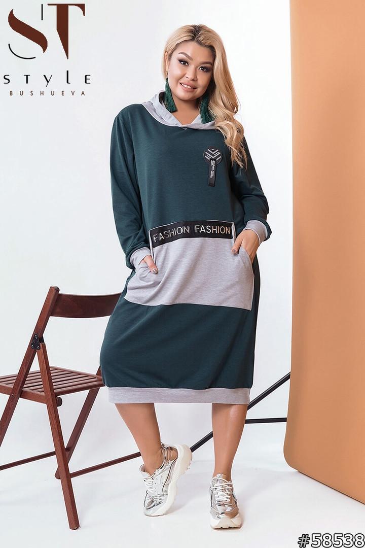 Платье трикотажное спортивное с капюшоном, 2 расцветки р-р 50-52,54-56,58-60 Код 571Е