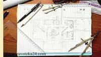 Техническая инвентаризация объектов недвижимого имущества