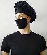 Маски захисні за Собівартістю виробництва Багаторазові, маска на 2 шари, фото 4
