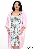 Комплект женский шелковый большого размера 52-54,54-56, фото 1